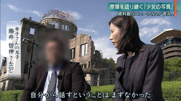 2019年08月06日森川夕貴の画像06枚目