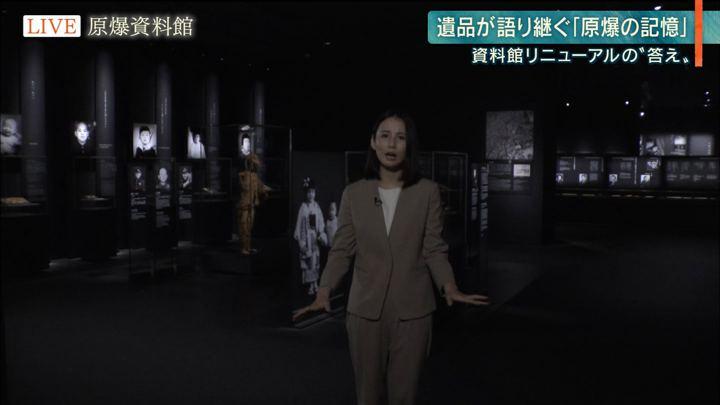 2019年08月06日森川夕貴の画像07枚目
