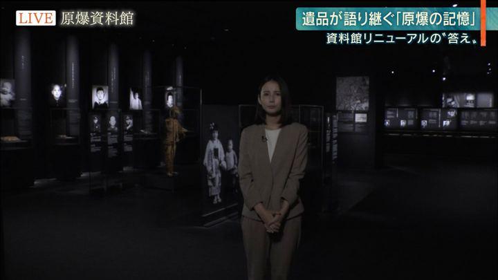 2019年08月06日森川夕貴の画像08枚目