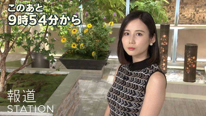 2019年08月07日森川夕貴の画像01枚目