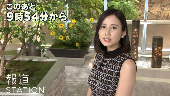 2019年08月07日森川夕貴の画像02枚目