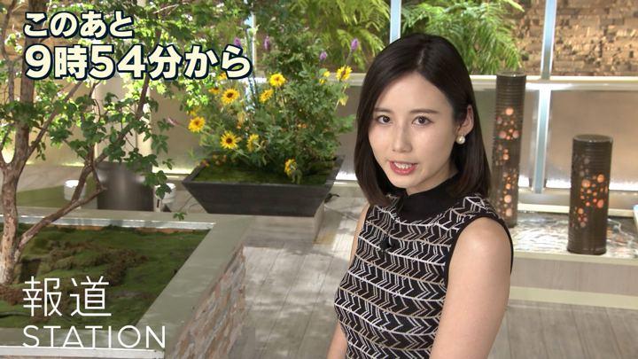 2019年08月07日森川夕貴の画像03枚目