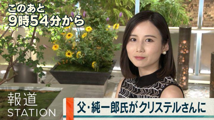 2019年08月07日森川夕貴の画像04枚目