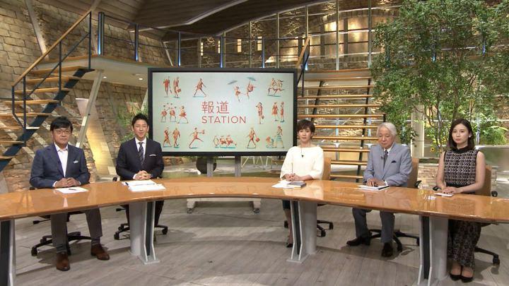 2019年08月07日森川夕貴の画像05枚目
