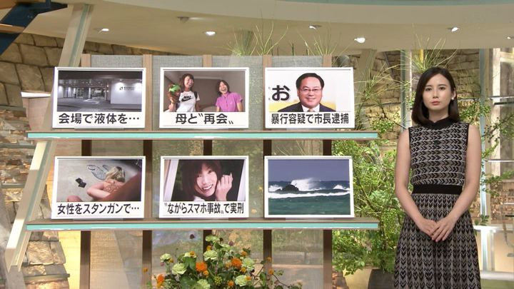 2019年08月07日森川夕貴の画像08枚目
