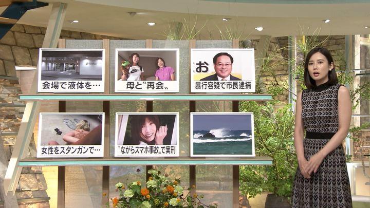 2019年08月07日森川夕貴の画像09枚目