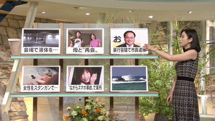 2019年08月07日森川夕貴の画像10枚目