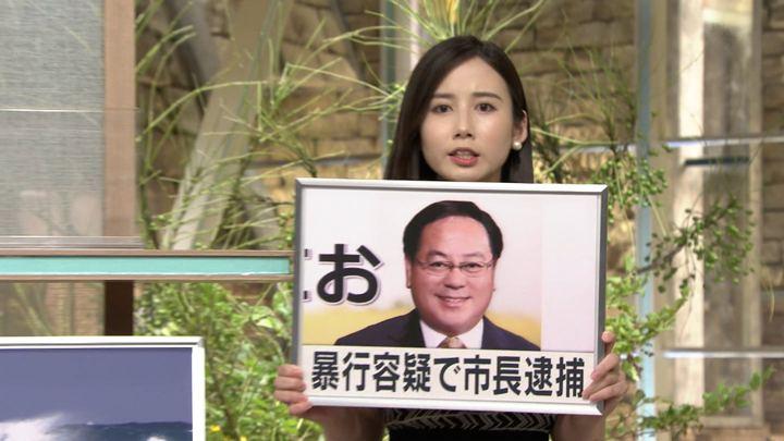 2019年08月07日森川夕貴の画像11枚目
