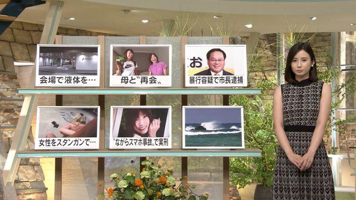 2019年08月07日森川夕貴の画像12枚目