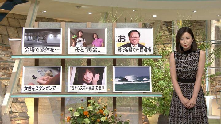 2019年08月07日森川夕貴の画像13枚目