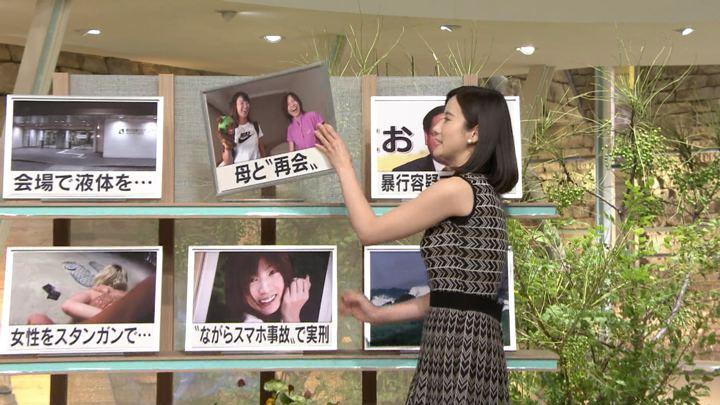 2019年08月07日森川夕貴の画像14枚目