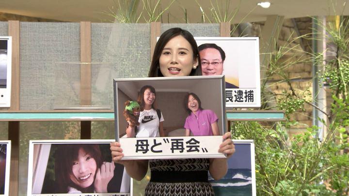 2019年08月07日森川夕貴の画像15枚目