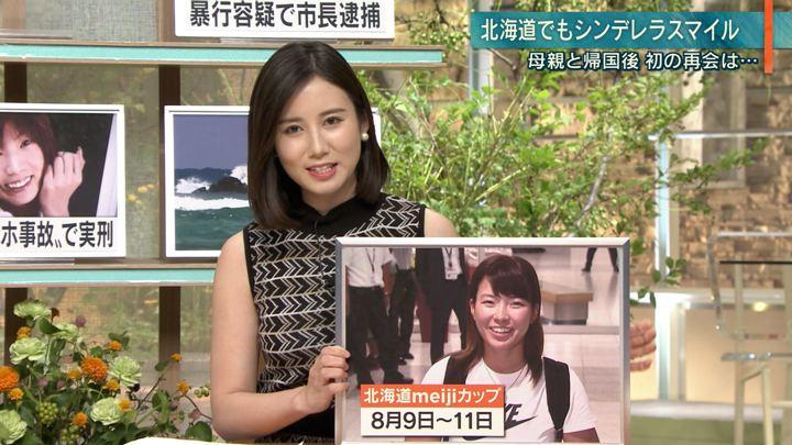 2019年08月07日森川夕貴の画像16枚目