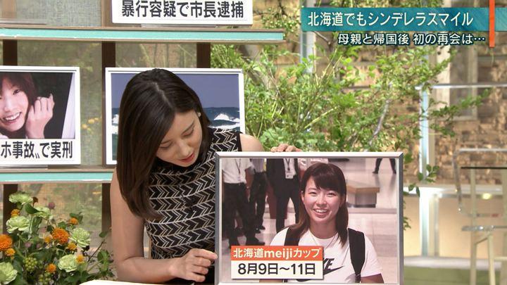 2019年08月07日森川夕貴の画像17枚目