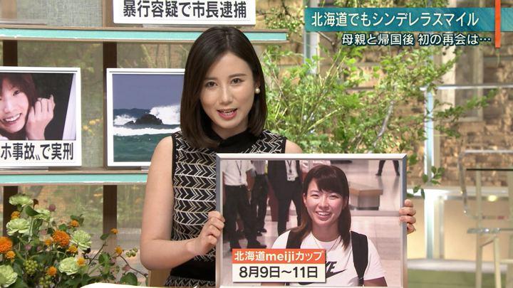 2019年08月07日森川夕貴の画像18枚目