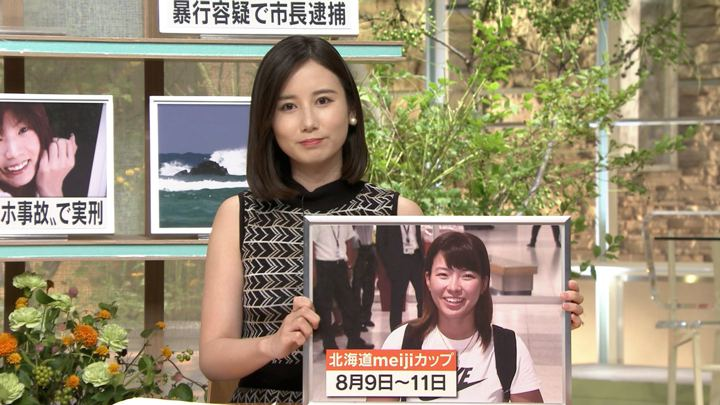 2019年08月07日森川夕貴の画像19枚目