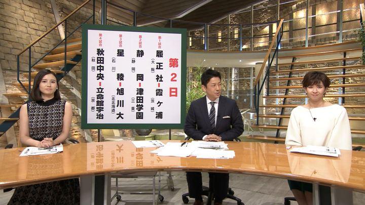 2019年08月07日森川夕貴の画像20枚目