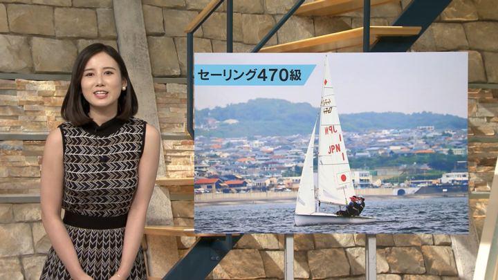 2019年08月07日森川夕貴の画像26枚目