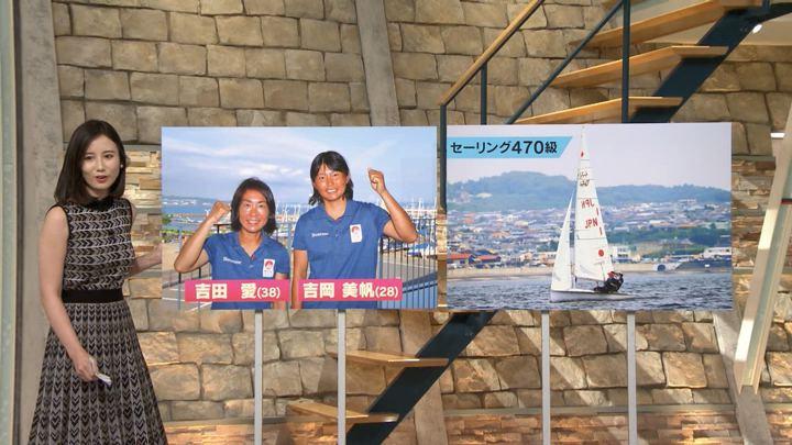 2019年08月07日森川夕貴の画像30枚目