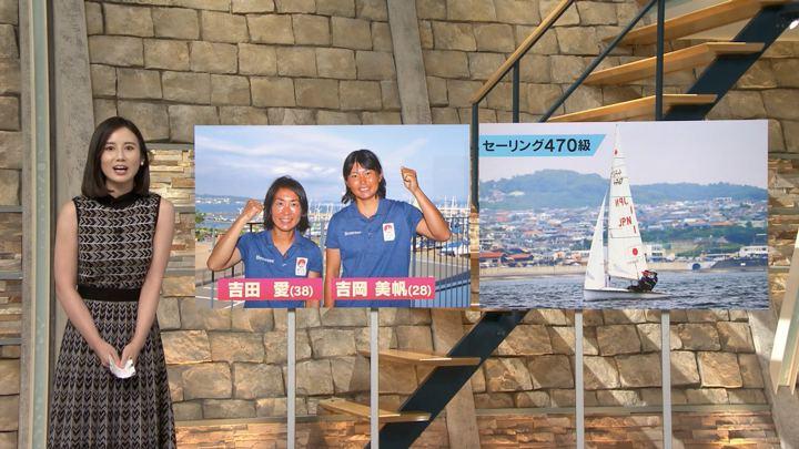 2019年08月07日森川夕貴の画像31枚目