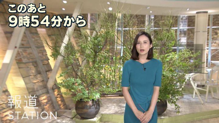 2019年08月08日森川夕貴の画像02枚目