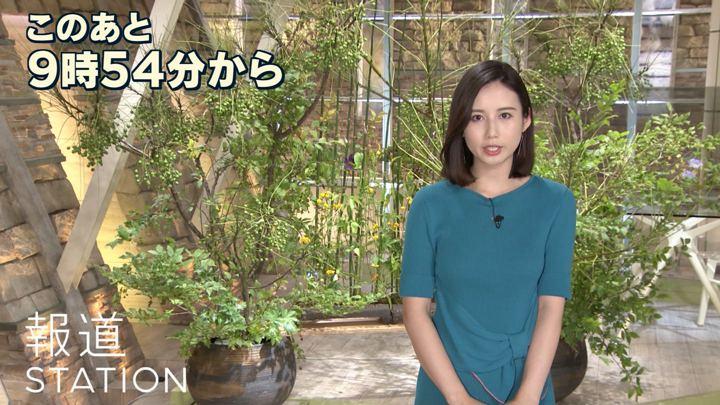2019年08月08日森川夕貴の画像03枚目