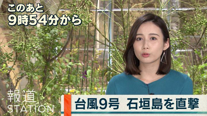 2019年08月08日森川夕貴の画像04枚目