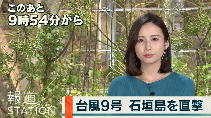 2019年08月08日森川夕貴の画像06枚目