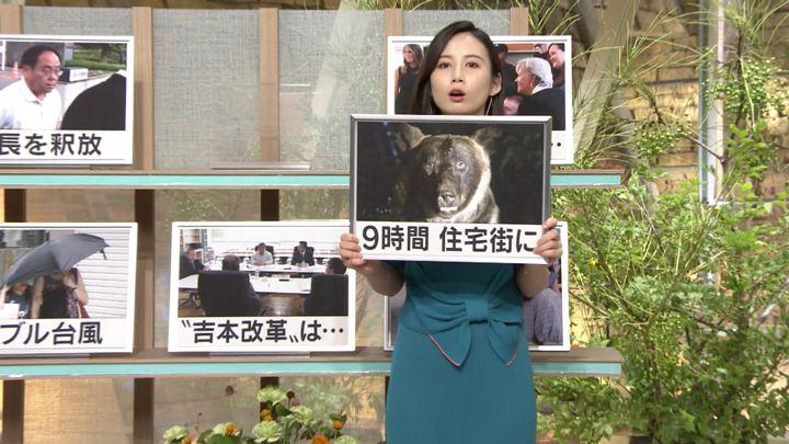 2019年08月08日森川夕貴の画像15枚目