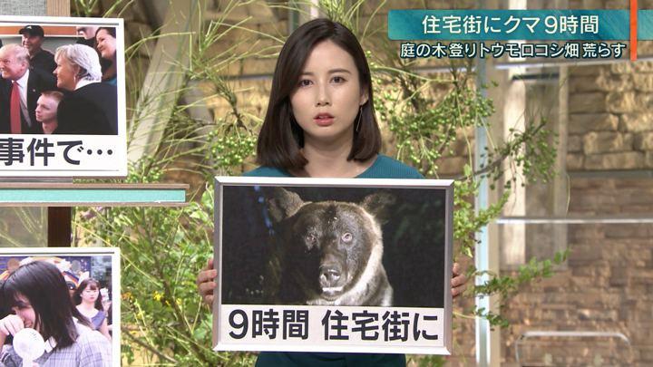 2019年08月08日森川夕貴の画像16枚目