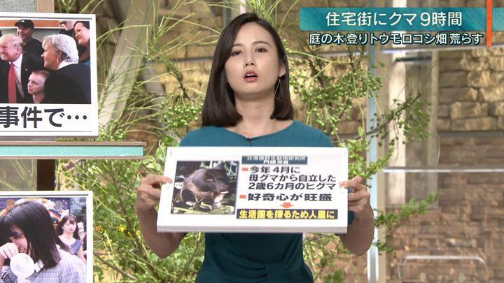 2019年08月08日森川夕貴の画像18枚目