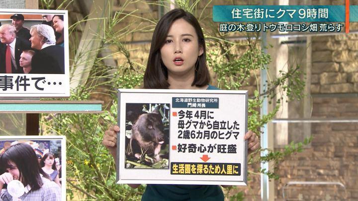 2019年08月08日森川夕貴の画像19枚目