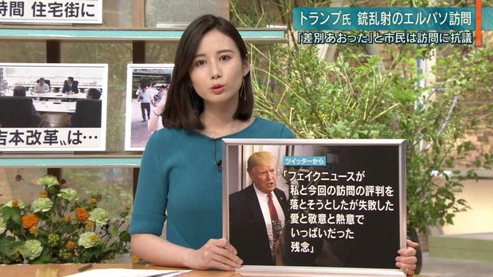 2019年08月08日森川夕貴の画像23枚目
