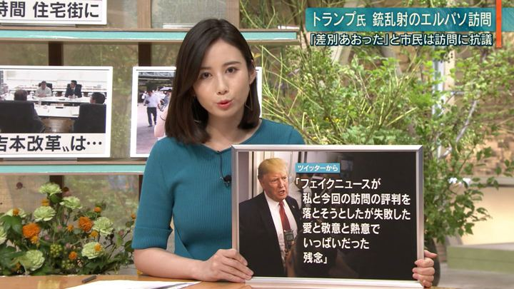 2019年08月08日森川夕貴の画像24枚目