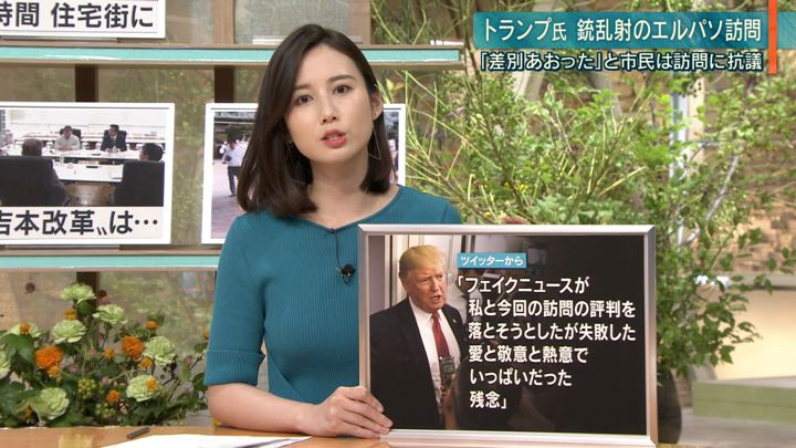 2019年08月08日森川夕貴の画像25枚目