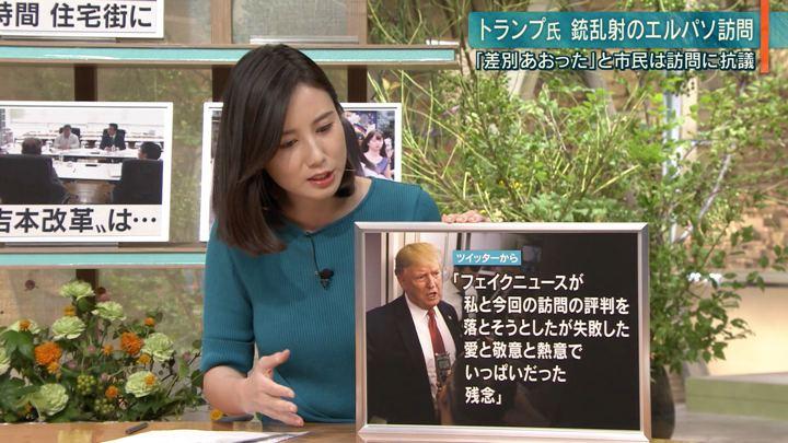2019年08月08日森川夕貴の画像26枚目