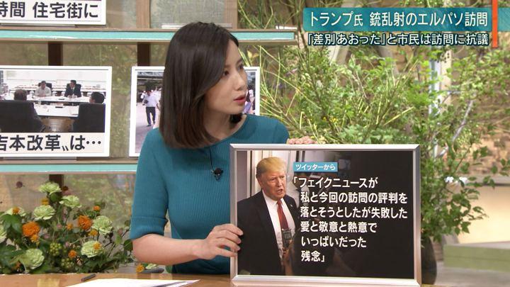 2019年08月08日森川夕貴の画像27枚目
