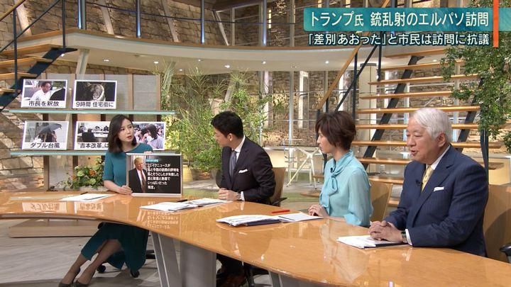 2019年08月08日森川夕貴の画像28枚目