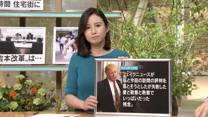 2019年08月08日森川夕貴の画像29枚目
