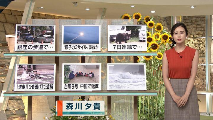 2019年08月12日森川夕貴の画像05枚目