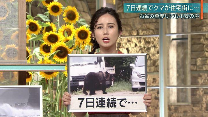 2019年08月12日森川夕貴の画像08枚目