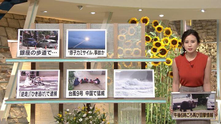 2019年08月12日森川夕貴の画像10枚目