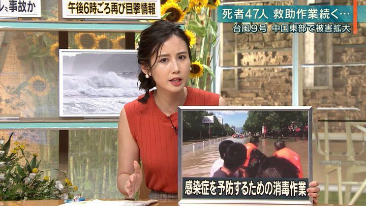 2019年08月12日森川夕貴の画像14枚目
