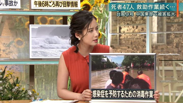 2019年08月12日森川夕貴の画像15枚目