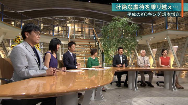 2019年08月12日森川夕貴の画像18枚目