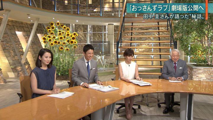 2019年08月13日森川夕貴の画像02枚目