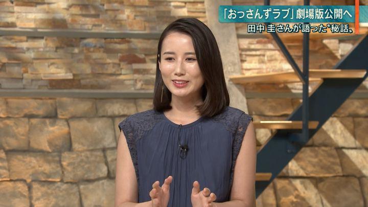2019年08月13日森川夕貴の画像03枚目