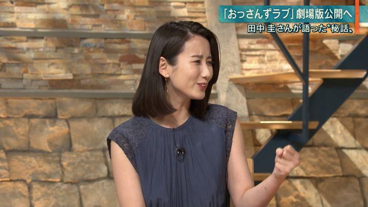 2019年08月13日森川夕貴の画像05枚目
