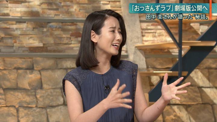 2019年08月13日森川夕貴の画像06枚目