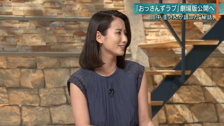 2019年08月13日森川夕貴の画像07枚目